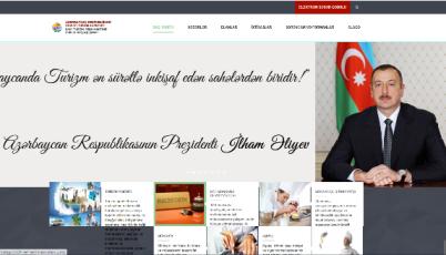 Bakı Turizm Peşə Məktəbi